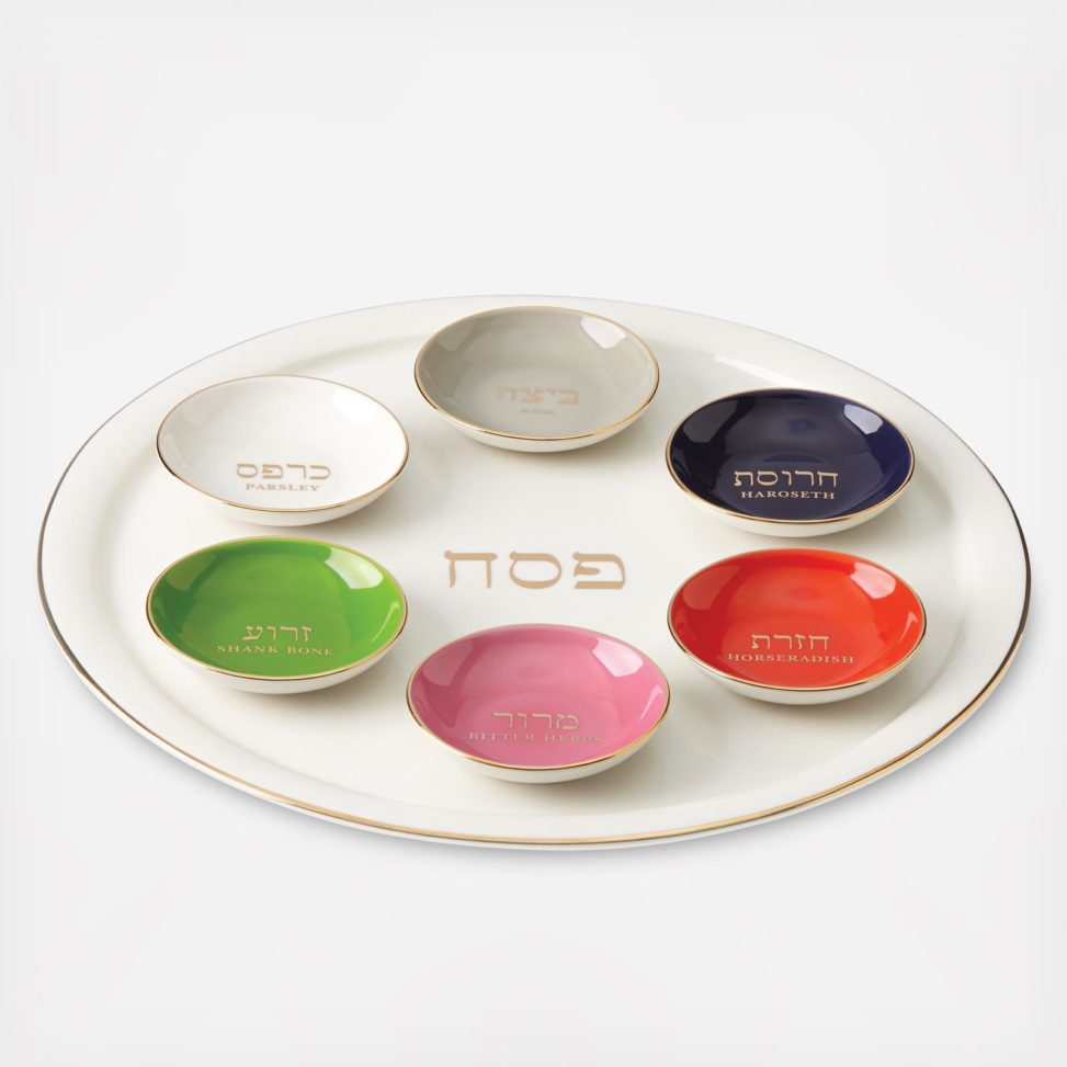 KATE SPADE NEW YORK › Seder Plate with Bowls